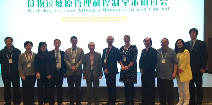 Report from the Workshop on Food Allergen Management and Control – Beijing, China